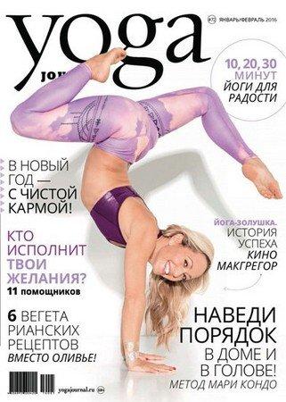 Yoga Journal №72 (январь/февраль/2016/Россия)