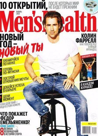 Men's Health №1 (январь 2016) Россия