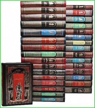 Книжная серия - Всемирная история в романах (89 томов)