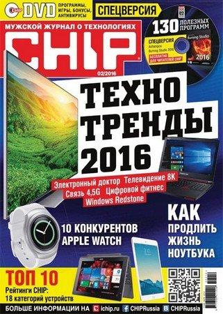 Chip №2 (февраль 2016) Россия