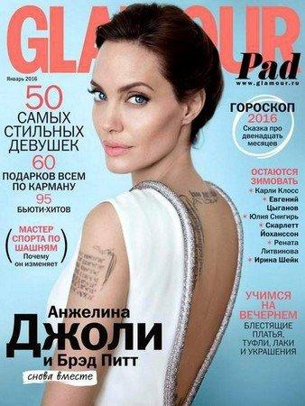 Glamour №1 (январь 2016) Россия