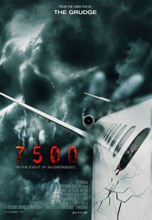 7500 / 7500 (2014) HDRip