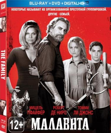 Малавита  / The Family  (2013) BDRip