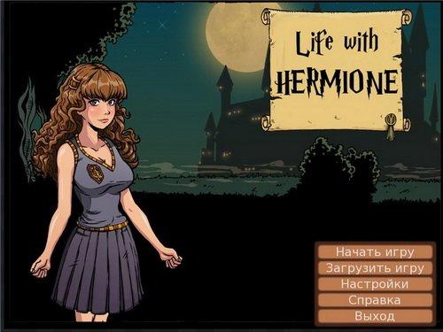 скачать игру life with hermione