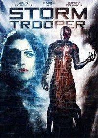 Штурмовик  / Storm Trooper  (1998) DVDRip