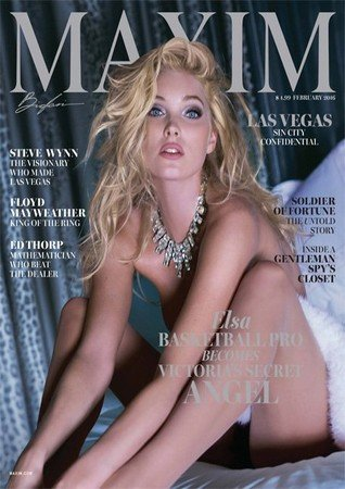 MAXIM №2 (Февраль 2016) США
