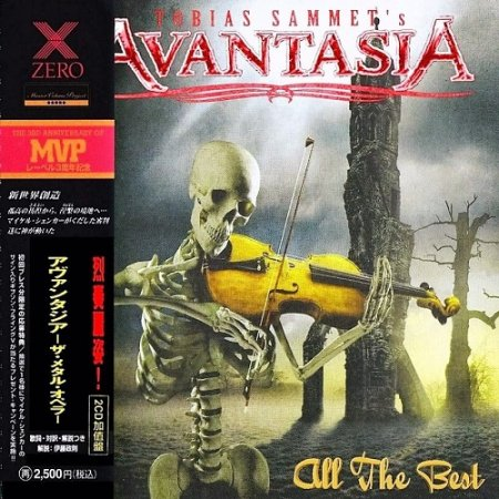 Avantasia – All The Best (Japanese Edition) (2015)