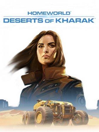 Homeworld: Deserts of Kharak (2016/PC/RUS) Repack by FitGirl