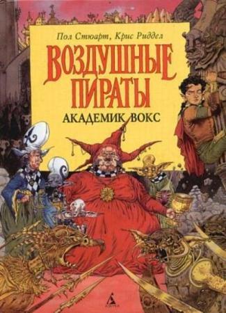 Классика в школе (40 книг) (2011-2015)