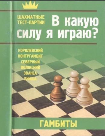 Всеволод Костров - Собрание сочинений (26 книг) (1997-2014)