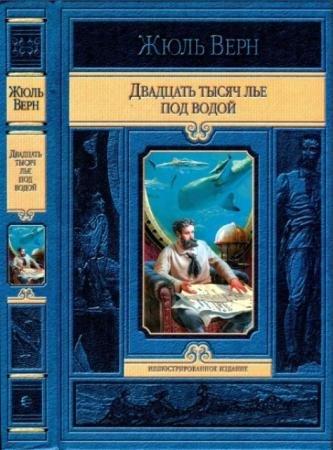 Иллюстрированное издание (5 книг) (2012-2014)