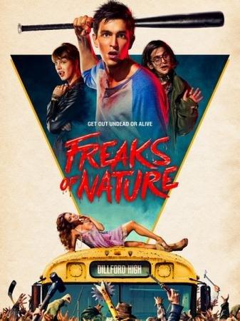 Хватай и беги  / Freaks of Nature  (2015) HDRip