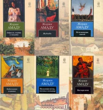 Книга на все времена (150 книг) (2000-2015)