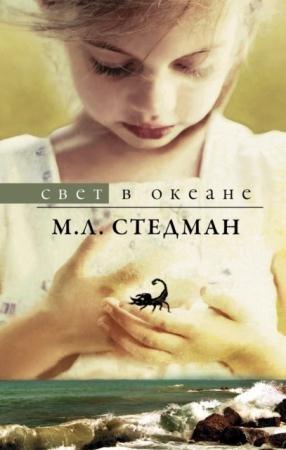 Сенсация (10 книг) (2013-2014)