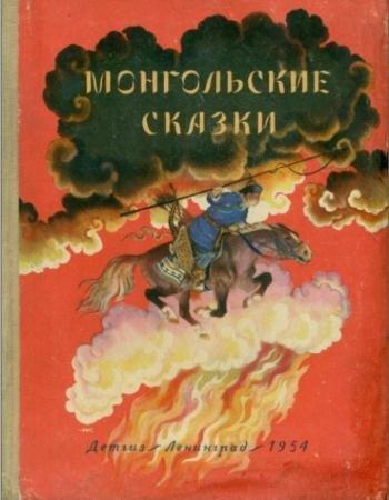 Нисон Ходза - Собрание сочинений (27 книг) (1938-2016)