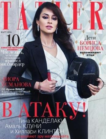 Tatler №3 (март /  2016) Россия