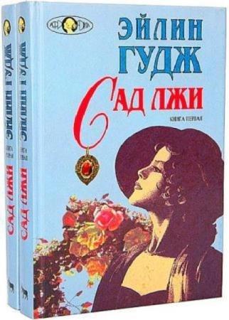 Афродита (58 книг) (1993-1998)