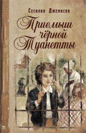 Книги на все времена (Энас) (23 книги) (2010-2016)