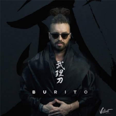 Burito - Bu Ri To (2016)