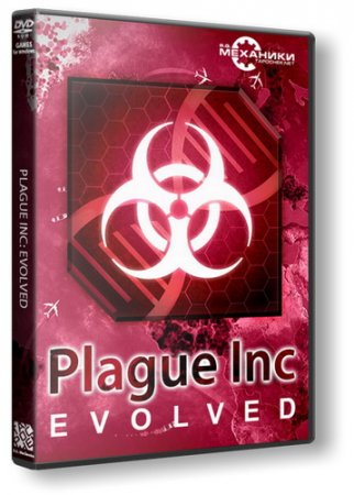 Plague Inc: Evolved v.1.0.1 (2016/PC/RUS) Repack by R.G. Механики