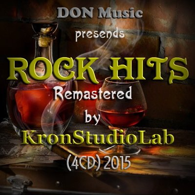 Rock Hits (Remastered by KronStudioLab) (4CD) (2015)