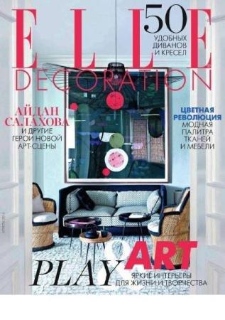 Elle Decoration №4  (апрель /  2016)