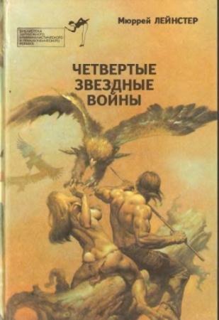 Библиотека зарубежного криминалистического и приключенческого романа (10 книг) (1990-1996)