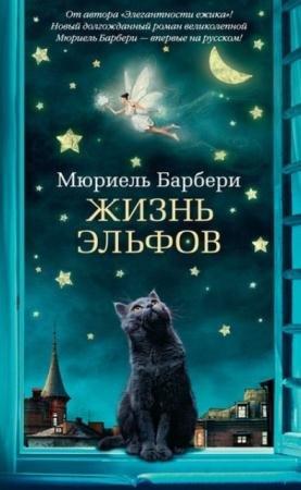 Азбука-бестселлер (99 книг) (2012-2016)