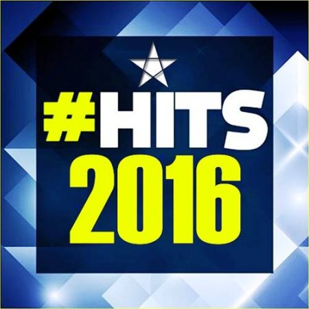 Hits 2016 See You Uptown (2016)