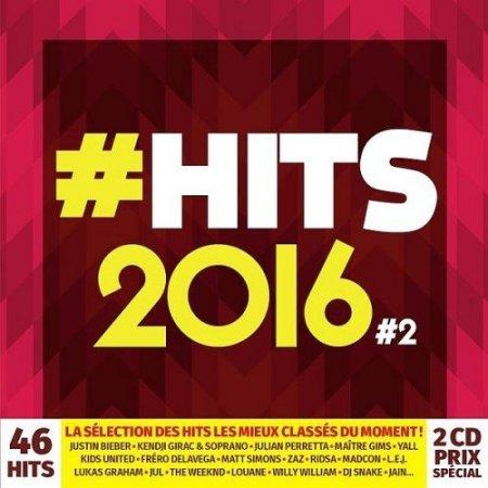 Hits 2016 Vol.2 (2016)