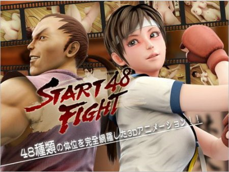 START FIGHT 48 (2016/PC/JP)