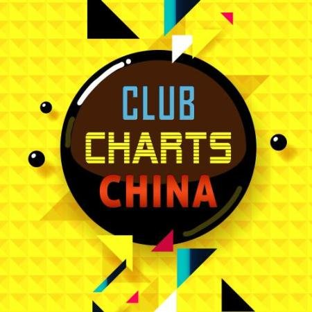 VA - Club Charts China (2016)