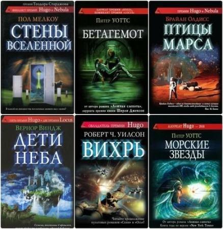 Сны разума (34 книги) (2009-2016)