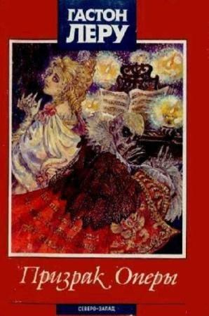 Беллетристика (7 книг) (1993)