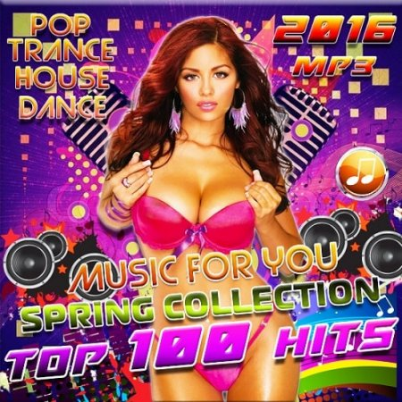 Spring Collection Music For You (2016)