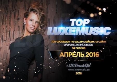 LUXEmusic - Топ (Апрель 2016)