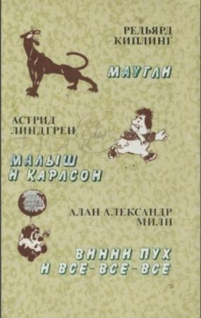 коллектив - Макулатурная серия (48 книг) (1974-1991)