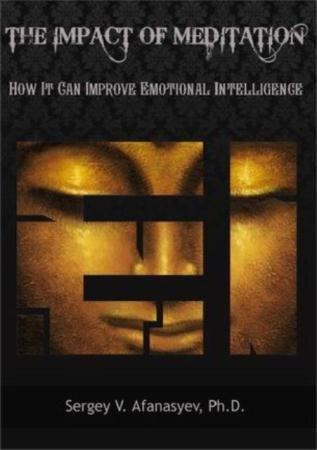 Афанасьев С. В. - Влияние медитации: как она может улучшить эмоциональный интеллект (2014)