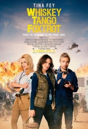 Репортерша  / Whiskey Tango Foxtrot  (2016) HDRip