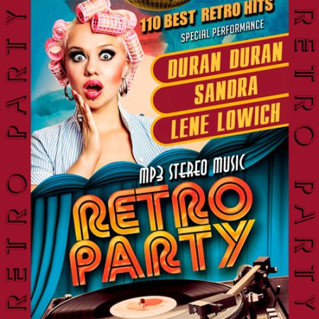 Retro Party (2016)