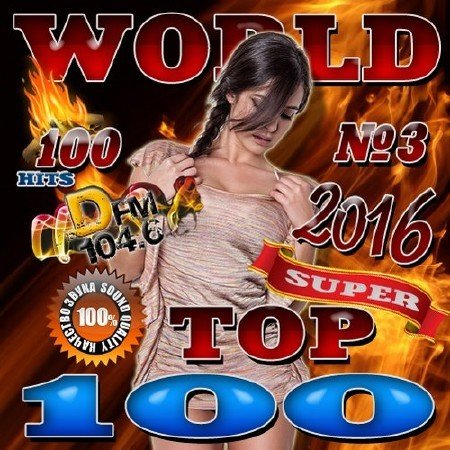 VA - World top 100 №3 (2016)