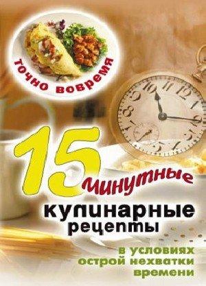 Кулинарные рецепты от Виктора Зайцева в 4 книгах