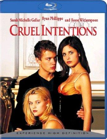 Жестокие игры / Cruel Intentions (1999) BDRip 1080p