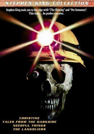 Ночная смена / Graveyard Shift (1990) HDRip-AVC