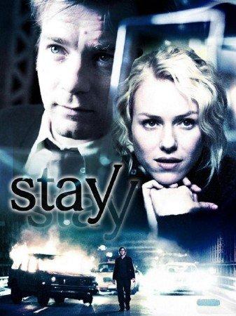 Останься / Stay (2005) HDRip