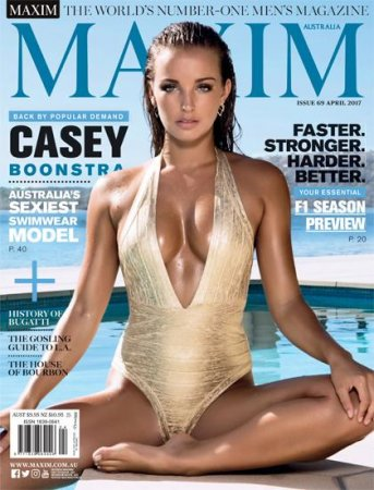 MAXIM №4 (Апрель 2017) Австралия