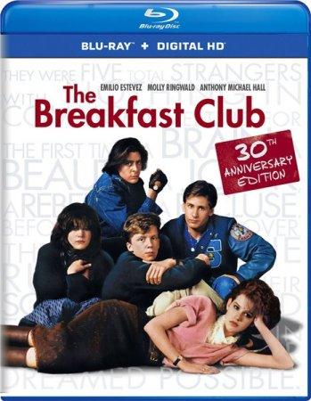 Клуб Завтрак / The Breakfast Club (1985) BDRip-AVC