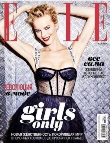 Elle №5 (май 2017)