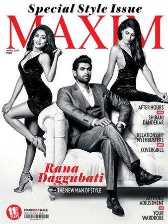 MAXIM №4 (Апрель 2017) Индия