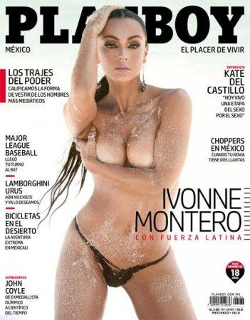 Playboy №4 (Апрель 2017) Мексика